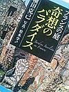 Book0907